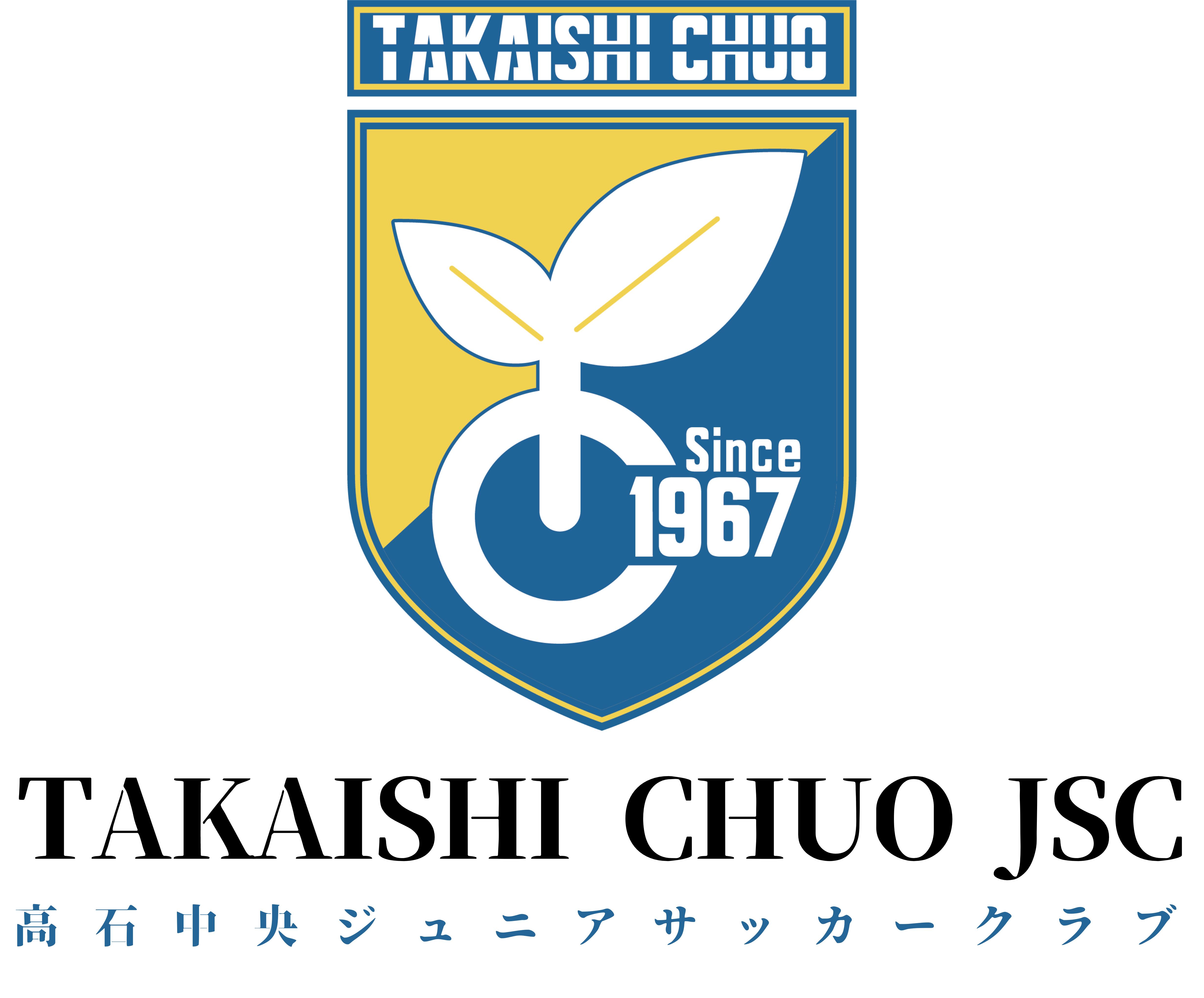 高石中央JSC